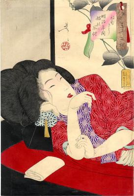 "Tsukioka Yoshitoshi. The sleeping courtesan of the Meiji period. Series ""32 the feminine face of everyday life"""
