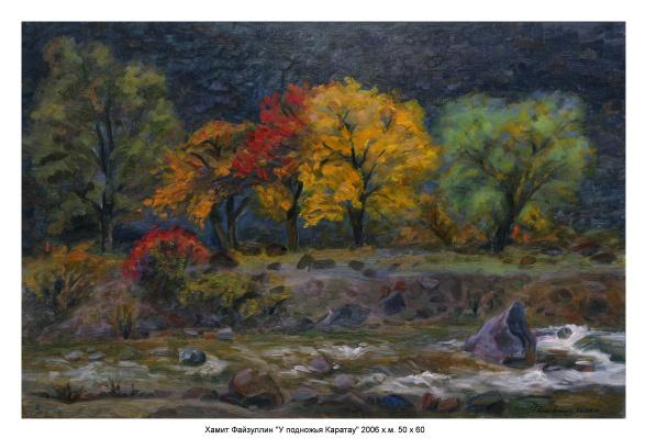 Hamit Abdualievich Faysullin. Autumn at the foot of the Karatau