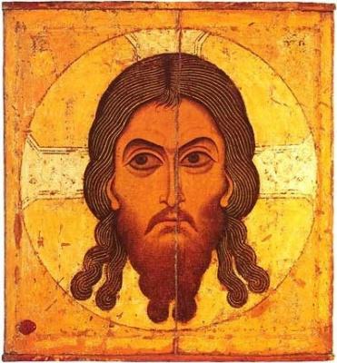 Russian Icon. Vernicle