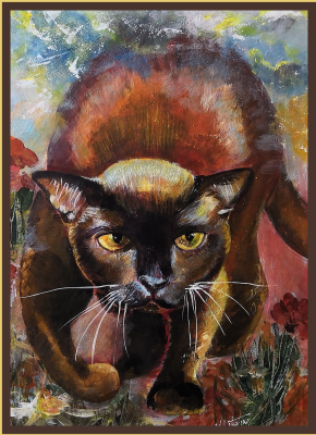 Nina Litvin. Cat