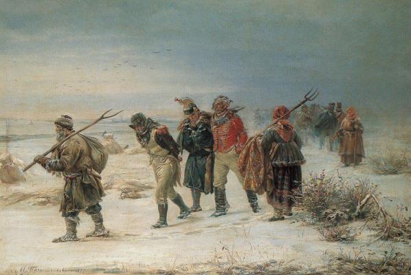 Illarion Mikhailovich Pryanishnikov. В 1812 году. 1873