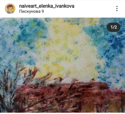 Elenka Ivankova. Over your head.