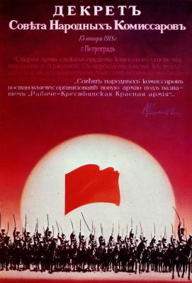 Николай Семенович Бабин. Декрет Совета Народных Комиссаров 15 января 1918 года