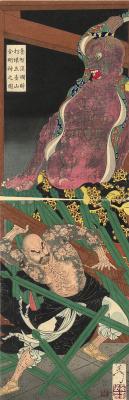 Tsukioka Yoshitoshi. Diptych: Captain Lou Ti Shen confronts the guardians of the temple Mountain, five slopes