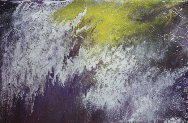 """Alla Struchayeva. Painting """"Another World"""""""