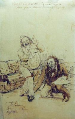Pushkin Karl Briullov