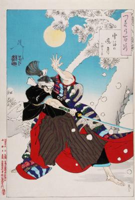 """Tsukioka Yoshitoshi. Kobayashi, Heitaro practicing winter night. The series """"100 aspects of the moon"""""""