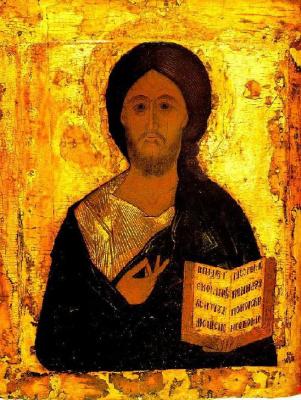 Icon Painting. The Savior
