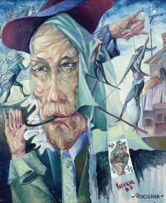 Вячеслав Васильевич Калинин. Фокусник.