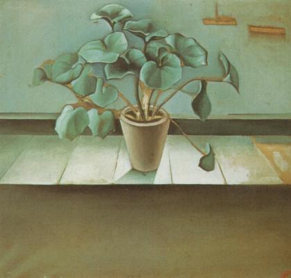 Salvador Dali. Plant