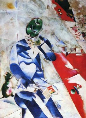Марк Захарович Шагал. Поэт, или половина четвертого