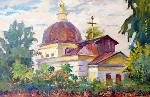 Vasily Ivanovich Ptyukhin. Vertograd
