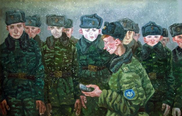 Dmitry Gusynin. Perfume