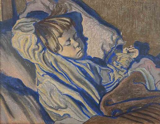 Спящий Метек