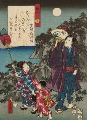 """Утагава Кунисада. Глава 52. Кагэро - подёнки. Иллюстрации к главам """"Повести о Гэндзи"""""""