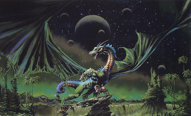 Логово драконов