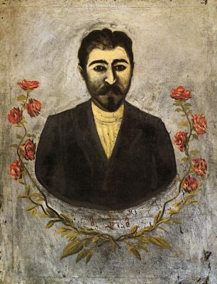 Niko Pirosmani (Pirosmanashvili). Portrait of a railroad