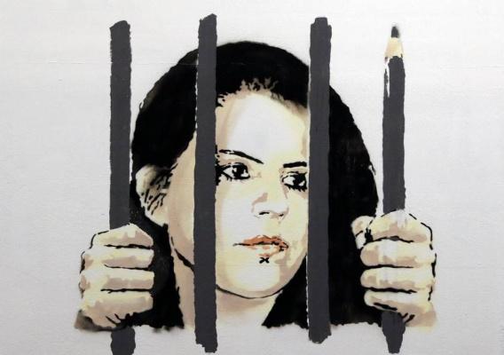 Banksy. Freedom Zehre Dogan!