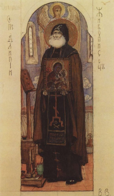 Victor Mikhailovich Vasnetsov. Alipio-painter. The sketch for the painting of the Vladimir Cathedral in Kiev