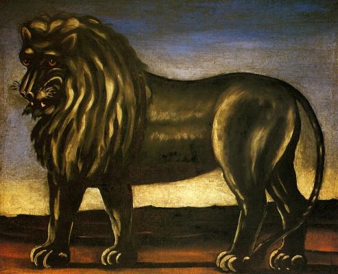 Niko Pirosmani (Pirosmanashvili). Black lion