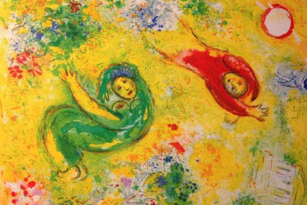 """Марк Захарович Шагал. Фрагмент из цикла """"Дафнис и Хлоя"""""""