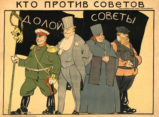 Дмитрий Стахиевич Моор (Орлов). Кто против Советов