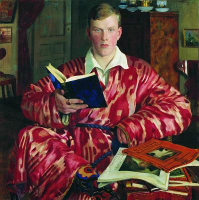 Boris Mikhailovich Kustodiev. Portrait Of K. B. Kustodiev