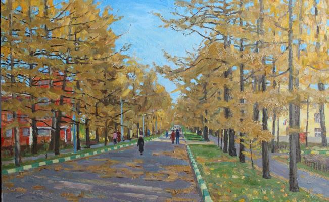 Евгений Александрович Казанцев. Autumn. Listvinichnaya alley in Timiryazevka.