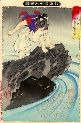"Tsukioka Yoshitoshi. Oikawa sees a giant carp. The series ""New forms of thirty six ghosts"""