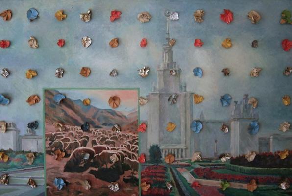 Ilya Iosifovich Kabakov. Holiday #1
