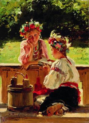 Vladimir Egorovich Makovsky. Sunlit Girls