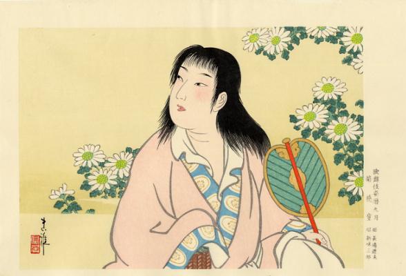 Тадамаса. Японская живопись. Тадамаса19