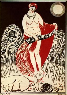 "Георгий Иванович Нарбут. Illustration for the poem ""Pre-Easter"""