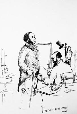 "Andrey Alekseenko. ""Pushkin at the venereologist"""