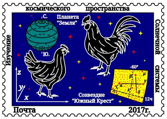 """Артур Габдраупов. """"Изображение"""" : """"Картина"""" : """"Инсталляция"""" на тему ; Изучение космического пространства """"Солнечной системы"""" , 2017г. ."""