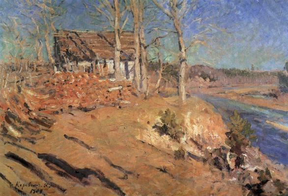 Konstantin Korovin. Autumn landscape