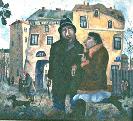 Марк Владимирович Макаров. На прогулке