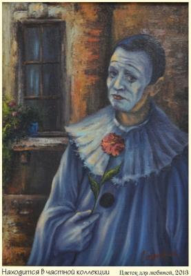 Flower for his beloved