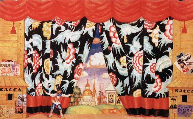 """Boris Mikhailovich Kustodiev. A curtain. Sketch of scenery for staging the play """"The Flea"""" by I. E. Zamyatin (after the story """"Lefty"""" by N. S. Leskov)"""