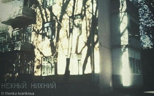 "Elenka Ivankova. From a series of cards ""Tender Lower."" Fragment"
