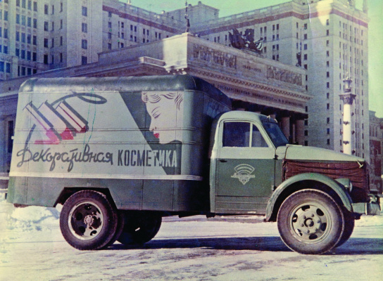 Historical photos. Van with decorative cosmetics advertising in Moscow of the 1950s