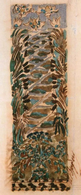 Mikhail Vrubel. The sketch of an ornament for the paintings in the Vladimir Cathedral in Kiev