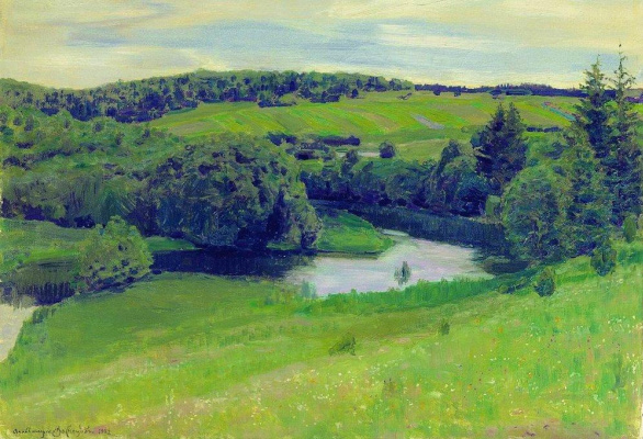Apollinarius Mikhailovich Vasnetsov. Northern landscape