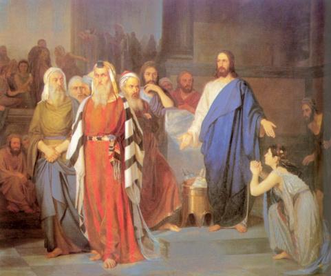 Исаак Аскназий. Блудница перед Христом