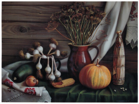 Galina Petrovna Khmelevskaya. Still Life with Pumpkin