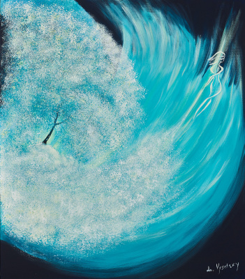 Leda Vysotsky. Turquoise Time