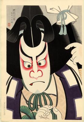 Тадамаса. Японская живопись. Тадамаса17