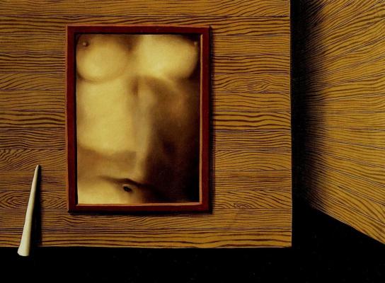 René Magritte. The Palace courtesans