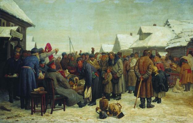 Василий Максимович Максимов. Аукцион за недоимки. 1880-1881