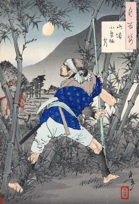 """Цукиока Ёситоси. Крестьянин готовится атаковать Акэти Мицухидэ. Серия """"100 видов луны"""""""